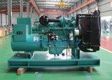 gruppo elettrogeno diesel genuino di 138kVA Cummins dal fornitore dell'OEM