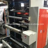ポリ袋の印字機のためのフレキソ印刷の印字機