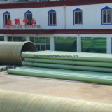 水および排水のためのガラス繊維の砂の管