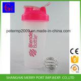 BPA liberano la bottiglia dell'agitatore delle aziende della bottiglia dell'agitatore di fabbricazione della bottiglia dell'agitatore