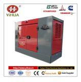 Супер ультра молчком генератор 12kw Xichai Fawde тепловозный к 200kw