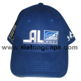 ベンツのロゴの昇進の帽子(JRE103)