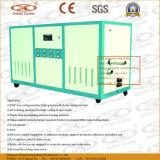 Industrielle Kühler-Luft kühlte mit Bristal Kompressor ab