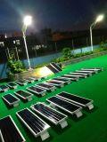 LED 20W en una sola calle luz LED de alimentación solar (SNSTY-220)