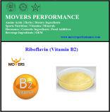 Alta calidad del precio bajo de la categoría alimenticia riboflavina ( vitamina B2 )