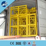 [إكسينغدوو] نوعية بناء مرفاع