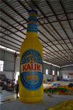 팽창식 거대한 광고 병 팽창식 제품 큰 맥주 병