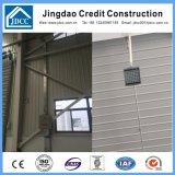 専門家および高品質の鉄骨構造の倉庫
