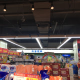 슈퍼마켓을%s 가진 알루미늄 합금 100lm/W T8 LED 관