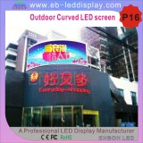 상점가를 위한 높은 광도 P16 옥외 구부려진 발광 다이오드 표시 게시판