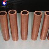 Kupfer schweißte Gefäß/Kupfer geschweißtes Rohr