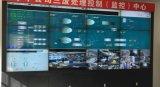"""46 """"Samsung nahtloses Spleißstelle LCD-Mosaik Großbild"""