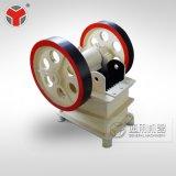 De Maalmachine van de Kaak van China 1-450t/H van de Apparatuur van de Goudwinning
