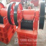 Zerkleinerungsmaschine-Maschine China-Zerkleinerungsmaschine-Lieferantenhenan-Yuhong mit Ce&ISO genehmigte