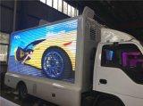 Тележка экрана дисплея Isuzu P8 СИД высокой яркости передвижная рекламируя для сбывания