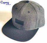 編まれたラベルの製造者が付いている6つのパネルの帽子