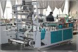 기계를 만드는 PE 특사 부대 측 밀봉 부대