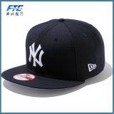 Casquillo promocional de la gorra de béisbol de encargo del algodón