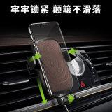 Soporte de coche cargador inalámbrico para teléfonos móviles Smartphone