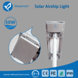 50W 60W高い内腔の太陽LEDの通りの庭ランプ