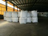 Фосфат калия 98% Mono, MKP, удобрение, химикат (удобрение 0-34-52)