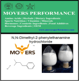 NのCASのNOが付いているNジメチル2 Phenylethanamine塩酸塩: 10275-21-5