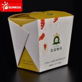 Custom Ecológico papel biodegradables envases de alimentos