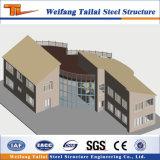 الصين تصميم ويجعل من أمريكا [ستيل ستروكتثر] بناية [برفب] منزل