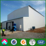 Сборные стальные конструкции холодного хранения номер в Судане