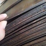 Полиэстер Ep резиновые ленты конвейера для угольной шахты