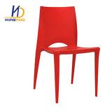 スタック可能屋外の余暇新しいデザインスカンジナビアのプラスチック食事の椅子のプラスチック椅子