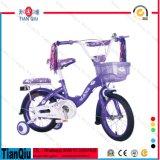 """A bicicleta por atacado para o aço forte à moda 12 dos miúdos """" /14 """" 16 """" /18 """" de BMX caçoa a bicicleta"""