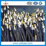 Boyau en caoutchouc hydraulique tressé de fil de SAE100r1at