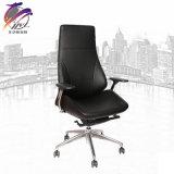 卸し売り高の中国のオフィス用家具の背部調節可能なPUの革主任の椅子