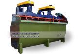 ISOの承認の高性能の浮遊機械分離器