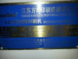 Utilizado de la impresora del rotograbado de la alta calidad para la venta