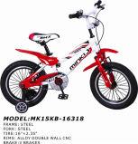 """12人の""""新しい子供の自転車(MK15KB-12287)"""