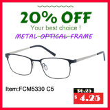 Moda Novo Retro Flat Mirror Plastic Optical Frame