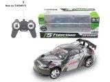 Changer Battery를 가진 5 채널 Remote Control Car Toys