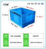 Boîte de rangement en plastique de pliage / conteneur pour un usage domestique et industrielle