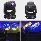 新しい230W LEDのスポット・ビームの線形ズームレンズの移動ヘッドライト