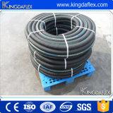 Tuyau flexible de sablage en caoutchouc flexible 150 psi