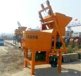 Piccola macchina concreta della costruzione del miscelatore Jw500 della vaschetta