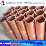 Tubo/tubo de la aleación de cobre C11000/E-Cu58 en los surtidores de cobre