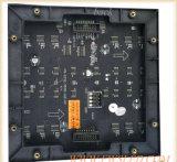 Módulo interno do indicador de diodo emissor de luz da cor cheia P5 (8scan)