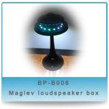空飛ぶ円盤の形のMaglev魔法のBluetoothのスピーカー、磁気中断拡声器
