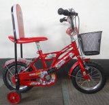 Новая модель уже давно сиденье детей велосипед BMX Bike (FP-KDB143)