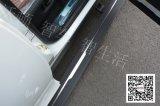 ZijStap/de Pedalen van de Raad van Range Rover de Auto Bijkomende Elektrische Lopende