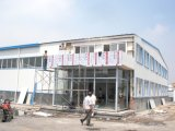 Fábrica Prefab/oficina Prefab de aço fabricante profissional (JW-16242)