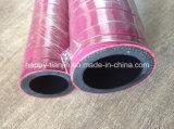 Жароупорный материал / пряжа / текстильной EPDM оплеткой шланга подачи пара
